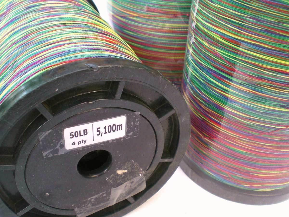 Tresse dyneema bobine 5000 M multiFarbee 50 lbs