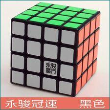 YongJun 4x4 World Record Race Edge Magic Puzzle Speed Rubik's Cube Professional