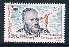French Antarctic/TAAF 1997 Rene Garcia SG 364 MNH