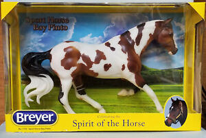 Breyer-1705-Bay-Pinto-Sport-Horse-Model-Warmblood-NICE-NIB