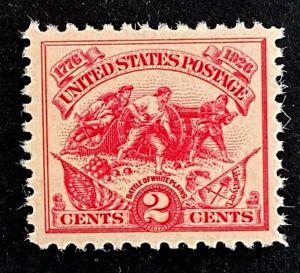 US-Stamps-Scott-629-1926-2c-Battle-of-White-Plains-XF-M-NH-Choice-Beauty