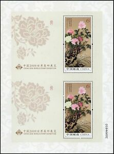 China-2009-7-UNCUT-Mini-S-S-World-Stamp-Expo-stamps-Flower