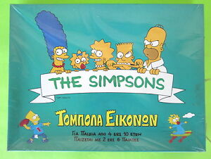 1991-The-Simpsons-Pictures-Tombola-20th-Century-Fox-Greek-Board-Game-Toy-Rare