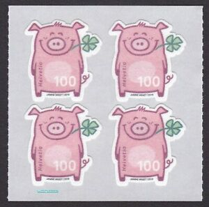 Switzerland-2019-Lucky-Year-of-Pig-Unique-Unusual-Special-paper-odd-shape-block