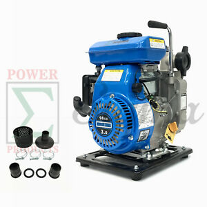 sigma gas engine powered water pump hp cc   inlet outlet flood remove ebay
