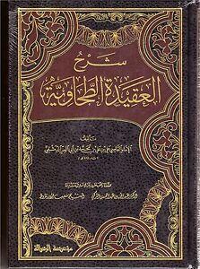 SHARH AQEEDAH TAHAWIYYAH EBOOK DOWNLOAD