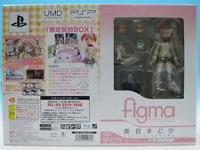 figma SP-039 Madoka Kaname : School Uniform ver. figma Only Puella Magi Mado...