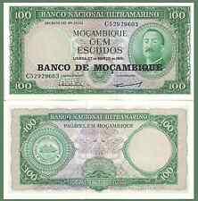 Mozambique P117a, 100 Escudo,s Aires de Ornelas, 1976  UNC - X-LARGE $3 CV