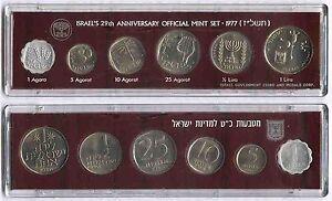 Israel-Official-Mint-Lira-Coins-Set-1977-Star-of-David-Uncirculated