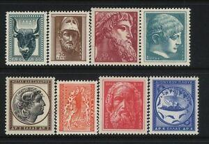 Greece  Scott # 574-81 MNH  Value $ 115.90 US $$