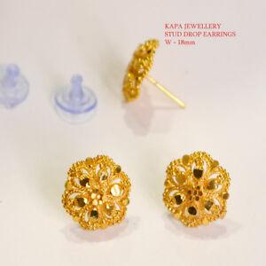 Details About 22ct Gold Designer Stud Sleeper Earring Indian Asain Design Earrings