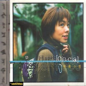 CD-1998-He-Xin-Hui-Cia-Cia-Miss-Perfect-Voice-1-3126