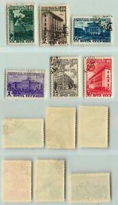 La-Russie-URSS-1950-SC-1491-1496-utilisee-f1826