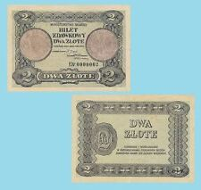 Reproductions UNC Poland 2 Zlote 1925