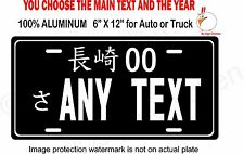 JAPANESE JAPAN ALUMINUM LICENSE PLATE TAG JDM CUSTOMIZED - ANY TEXT- BLACK WHITE
