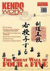 Kendo World 6.1 by Bunkasha International (Paperback / softback, 2011)