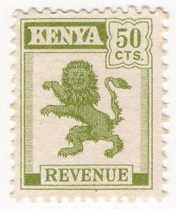 IB KUT Revenue  Kenya Duty 50c -  Royal Tunbridge Wells, United Kingdom - IB KUT Revenue  Kenya Duty 50c -  Royal Tunbridge Wells, United Kingdom
