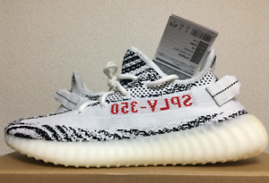 64e68a655 NEW US 9.5 UK 9.0 adidas YEEZY BOOST 350 V2 ZEBRA CP9654 WITH TAG ...