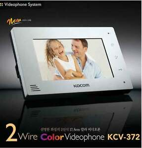 KOCOM-KCV-372W-Color-Video-InterPhone-Door-Camera-Security-DoorBell-Intercom