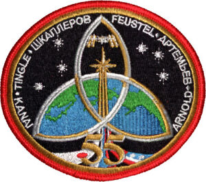 International-Space-Station-Expedition-55-Patch-10-5cm-x-9cm