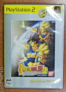 Details about Dragon Ball Z: Budokai 2 (PlayStation2 the Best) Japan Import PS2 (C813)