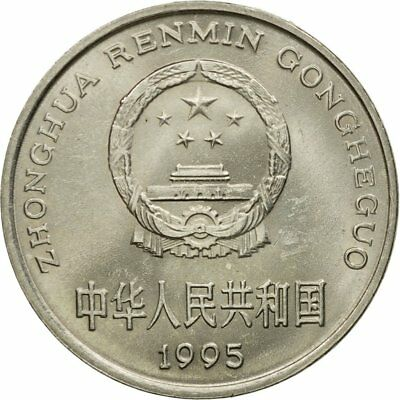 Considerate [#440218] Coin, China, People's Republic, Yuan, 1995, Ef(40-45), Nickel Plated Suitable For Men And Women Of All Ages In All Seasons