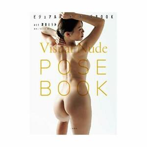 Visual-Nude-Pose-Book-act-Rinne-Touka-How-To-Draw-Posing-Art-book-w