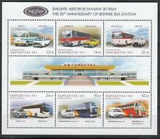 Cars Bus Kyrgyzstan Kirgistan MNH** 2011 Mi. 662-667 A KB Busterminal Bishkek