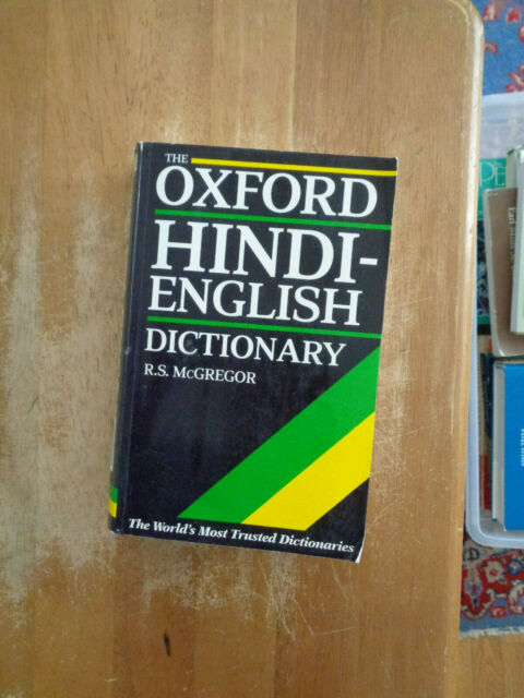 The Oxford Hindi-English Dictionary by R.S. McGregor SC