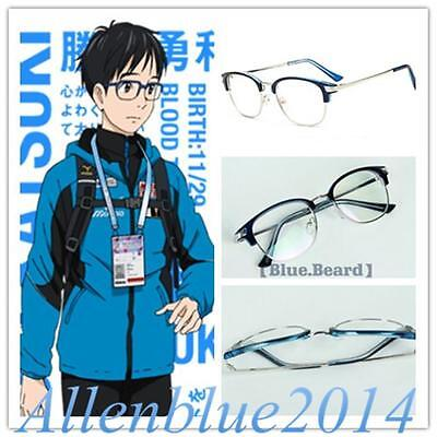 Yuri!!! On Ice Katsuki Yuuri Blue Eyeglass Eyewear Glasses Men Cosplay Props New
