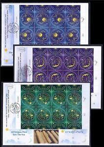 ISRAEL 3 STAMPS SHEET FESTIVALS 2021 ECCLESIASTES SCROLL ON FDC