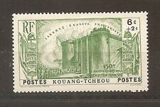 TIMBRE ASIA KOUANG TCHEOU N°120 NEUF* MH CHINE CHINA ¤¤¤ VIETNAM