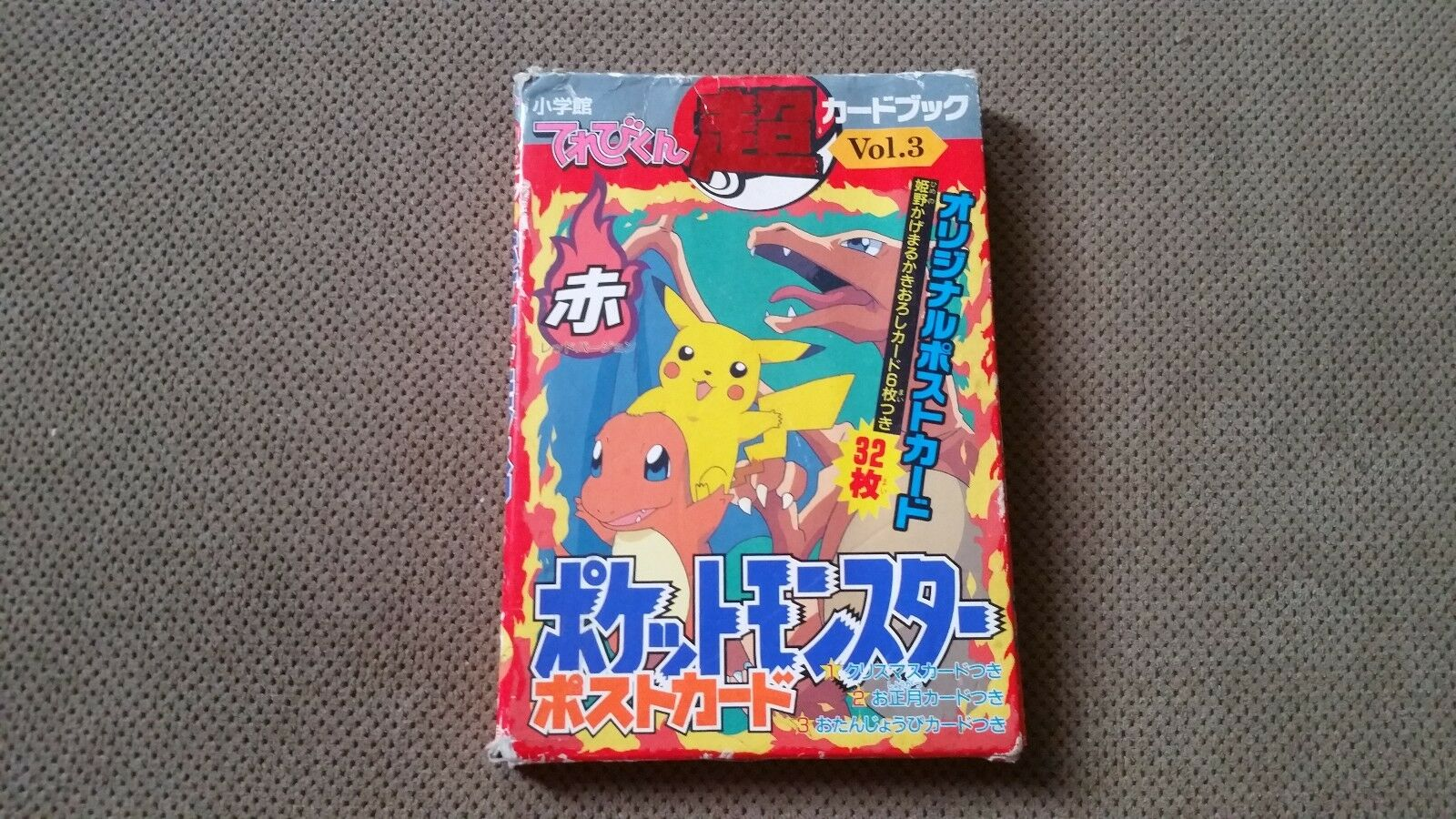 Pokemon post cards volume 3 Fire Very Rare Import 32 32