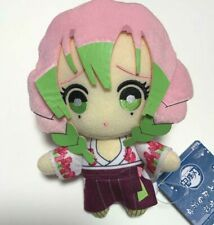 Mitsuri Kanroji Plush : She grew up eating much more than the average person and developed an unnatural hair color.