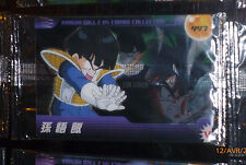 DRAGON BALL Z DBZ MORINAGA WAFER CARD CARDDASS NOT PRISM CARTE 447 JAPAN SEALED