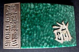 Ancienne-boucle-ceinture-bakelite-Chine-Old-chinese-buckle-silver-mark