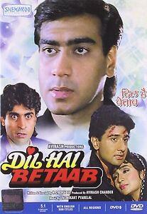 vivek mushran film songs