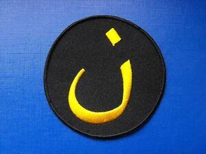 Chrétiens en Irak Christian Arabic Symbol Black Morale Patch Infidèle - France - État : Neuf: Objet neuf et intact, n'ayant jamais servi, non ouvert. Consulter l'annonce du vendeur pour avoir plus de détails. ... - France