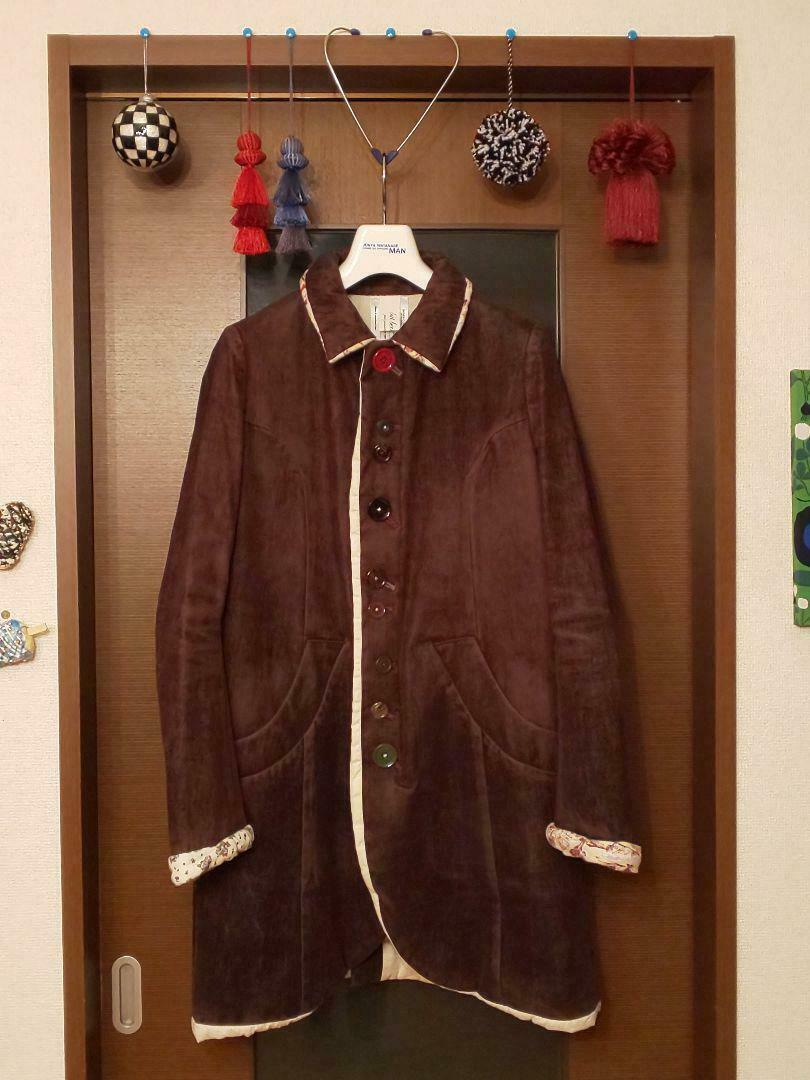 UNDERCOVER but beautiful Button Coat size M Brown… - image 2