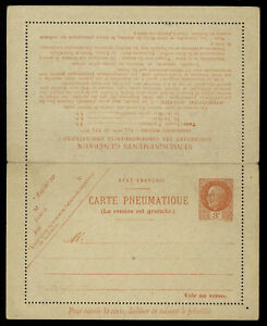 fr057-France-3Fr-Richelieu-orange-Carte-Pneumatique-letter-sheet-unused