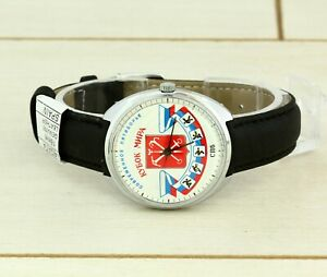 RAKETA 2609.HA World Cup modern pentathlon mechanical wristwatch. Rare dial!