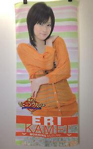 Morning-Musume-Kamei-Eri-Micro-Fibra-Deporte-Toalla-Curry-Live-Japones-Idol