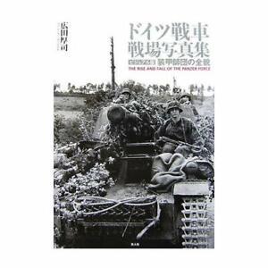 Rise-amp-Fall-Panzer-Force-WWII-WW2-German-Tank-Battlefield-Photo-Book