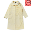 miniature 1 - OFFICIALLY LICENSED AUTHENTIC BT21 CHIMMY   YELLOW BUTTON ROBE PAJAMA