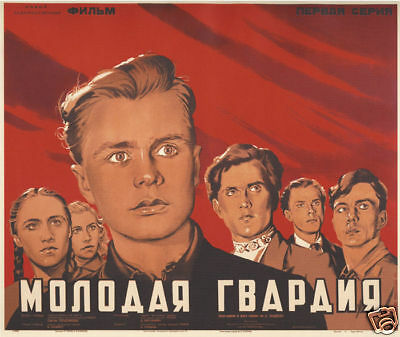 The young guard 1948 vintage Soviet movie poster