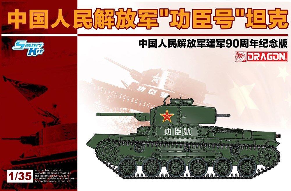 """DRAGON 6880 1 35 PLA Light Tank """"Gongchen"""""""