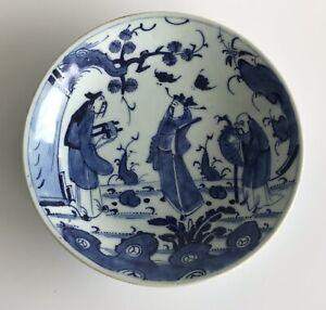 Chinese Qing dynasty 18th century Fu Lu Shou Sanxing motif dish
