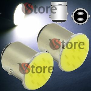 2-Lampade-Led-Auto-BAY15D-S25-P21W-12SMD-Chips-1157-Cob-Luce-Freno-Stop-Luci