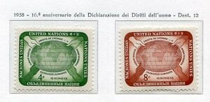 19028-UNITED-NATIONS-New-York-1958-MNH-Nuovi-Human-Rights
