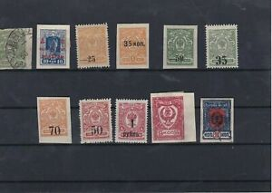 Russia Stamps Ref: R6672